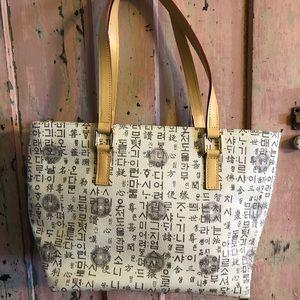 Handbags - Brand New Tote purse
